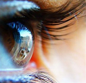 ojo-observar